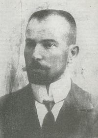 Крсте Петков Мисирков (1874 - 1926)