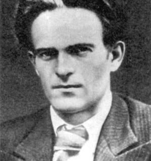 Никола Јонков Вапцаров (1909. - 1942)