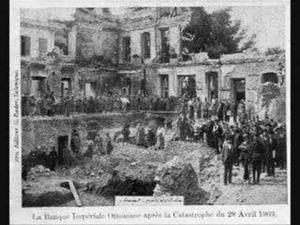 Отоманската банка